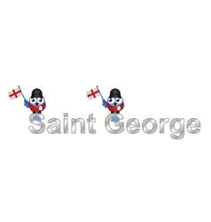 Saint George vector image vector image