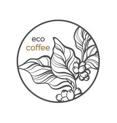 Coffee branch circle logo 3 vector