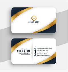 Modern business card in golden style design vector
