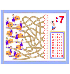 Exercises for kids with division number 7 vector