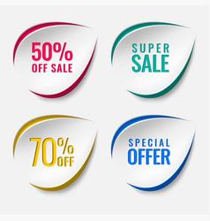 realistic sale discount sticker icon label vector image