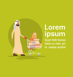 Arab man with shopping cart sale arabic vector