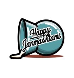 Color vintage janmashtami emblem vector image