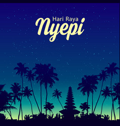 palm trees and balinese temple night silhouettes vector image