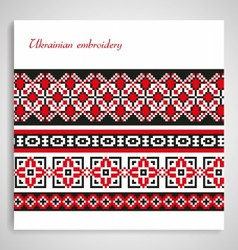 Set of seamless ornamented borders vector image