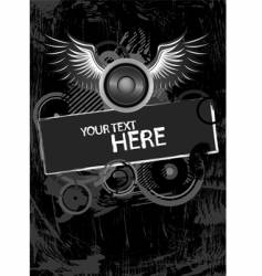 grunge wings vector image vector image