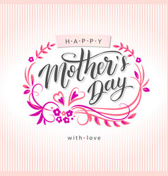 happy mothers day greeting card on floral backgro vector image