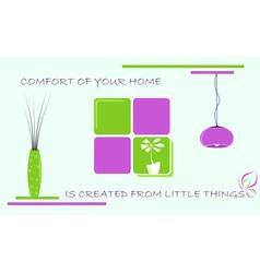 home comfort vector image