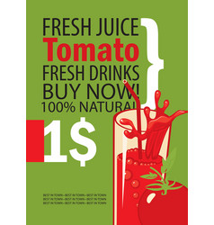 banner with tomatoes and a glass of juice vector image