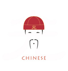 Chinese men avatar national red hat vector
