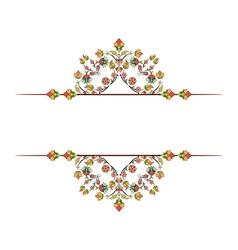 Decorative Background seventy vector image