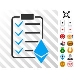 ethereum smart contract icon with bonus vector image