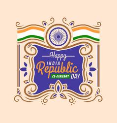 happy india republic day vector image