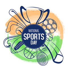 national sports day vector image