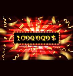 1000000 one million dollars vector