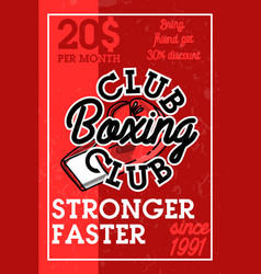 color vintage boxing club banner vector image