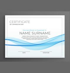 elegant blue wave diploma certificate design vector image