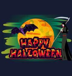 happy halloween sign holiday greetings original vector image