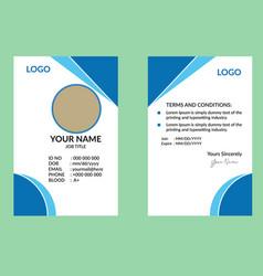 blue nice id card 10 vector image