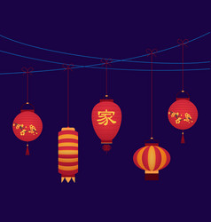 cartoon color japanese paper lantern card vector image