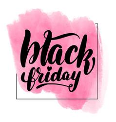 inspirational handwritten brush lettering black vector image