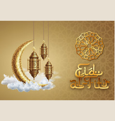 Lanterns with crescent and clouds vector