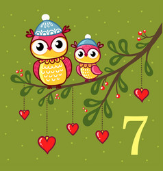 Pair of cute owls sit on a branch vector