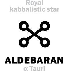 Astrology aldebaran the royal behenian vector