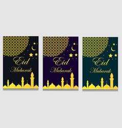 Eid mubarak design template vector