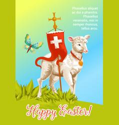 Easter lamb with cross cartoon greeting card vector