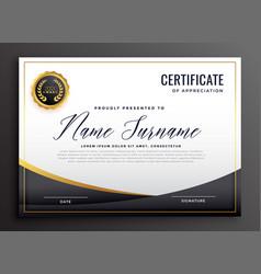Black certificate appreciation template vector