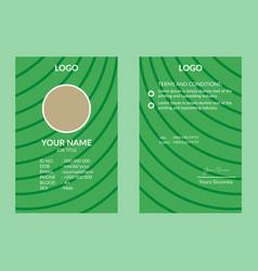 green id card 14 vector image