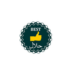 Halal food product sign icon vector