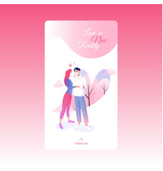 lovers in facial masks vector image