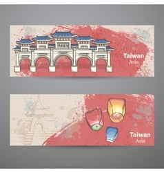 Set horizontal banners with the image of lanterns vector