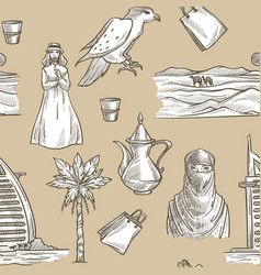 arabic seamless pattern with dervish and woman vector image