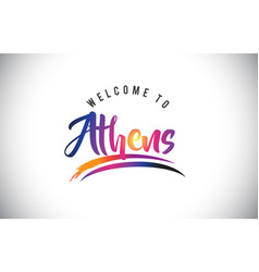 Athens welcome to message in purple vibrant vector