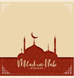 Eid milad un nabi festival greeting card design vector