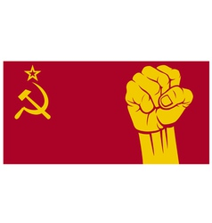 ussr fist - flag of vector image