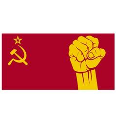 ussr fist - flag ussr vector image