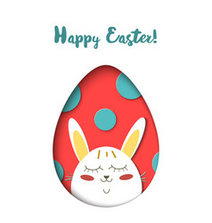 greeting card with happy easter - rabbit and egg vector image