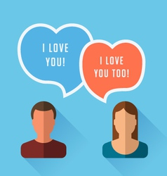 i love you two speech bubble flat vector image