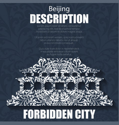 retro boho floral pattern forbidden city vector image
