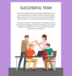 Successful team poster text vector