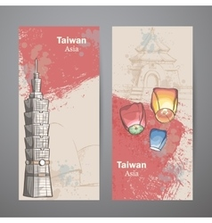 Vertical banner set with a tower and air lanterns vector image vector image