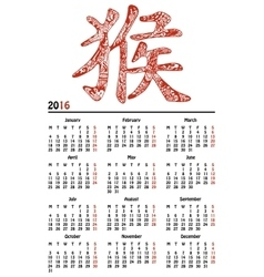 Calendar 2016 with red monkey hieroglyph vector
