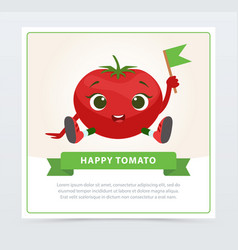 cute humanized tomato character sitting with flag vector image