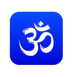 om symbol hinduism icon blue vector image