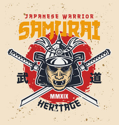 samurai mask colored retro vector image