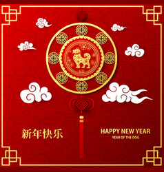 chinese new year card with golden vector image